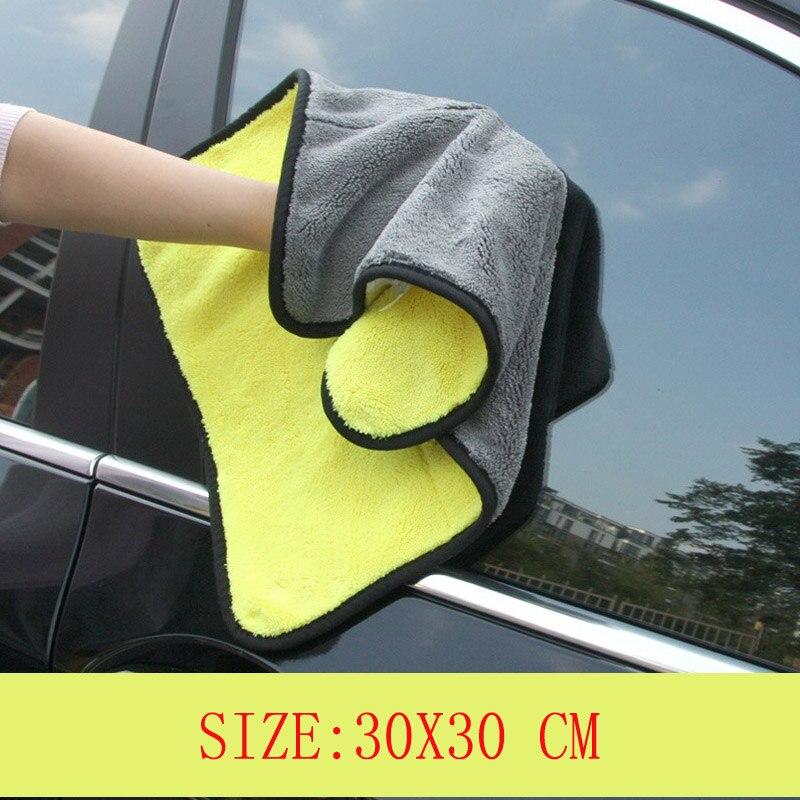 Yellow 30x30cm