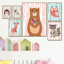 Bear Fox Owl Raccoon Nursery Wall Art Canvas Painting Cartoon Nordic Posters And Prints Wall Pictures Girl Boy Kids Room Decor(China)