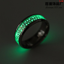 Luminous LOL Stainless Steel Rings  Glow in the Dark around Heroes League Fashion Ring Classic Jewelry for Man Gift New 2019