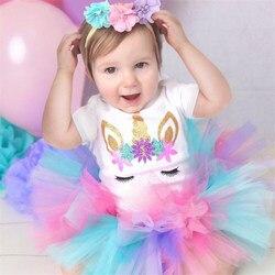 Платье-пачка для девочек на один год