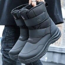 Зимние новые мужские ботинки больших размеров из плотного бархата