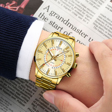 Luxury Gold Men Watch Quartz Clock Stainless Steel Watches 3