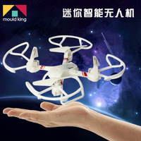 Yuxing Super F 2.4G Mini Quadcopter Remote controlled Unmanned Vehicle Aerial Photography Mini Small Remote Control Aircraft|  -
