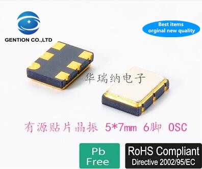 2pcs 100% New And Orginal LVPECL LVPECL TXC BBA2500006 125M 125MHZ 125.000MHZ Differential Crystal