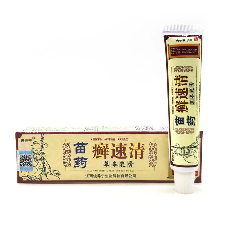 Chinese Medicine Dermatitis Psoriasis Eczema Ointment Allergy Itch Skin Cream Skin Itching Lotion Herbal Anti-itch Cream image