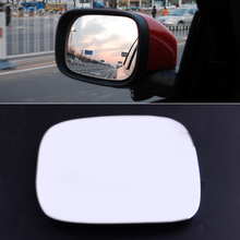 beler Heated Driver Side Wing Mirror Glass with Adhesive Backing Plate Chrome fit for Volvo XC70 XC90 2008 2009 2010