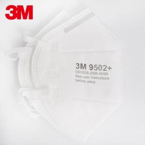 Image 2 - 3M 2Pcs 9502 + KN95 חלקיקי הנשמה מגן מסכות בטיחות מסכת PM2.5 ערפיח אובך Dustproof ראש רכוב חיצוני להגן על
