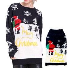 Christmas Day Womens Designer Sweaters Fashion Loose Christmas Print Womens Sweaters Casual Crew Neck Females Clothing crew neck bare father christmas print sweatshirt