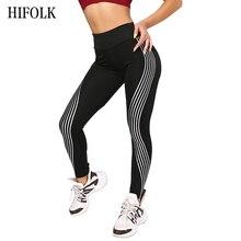HIFOLK Women Shine Leggings Fashion Stripe Leggings Slim High Waist Elasticity Leggings Female Fitness Leggins Breathable Pants