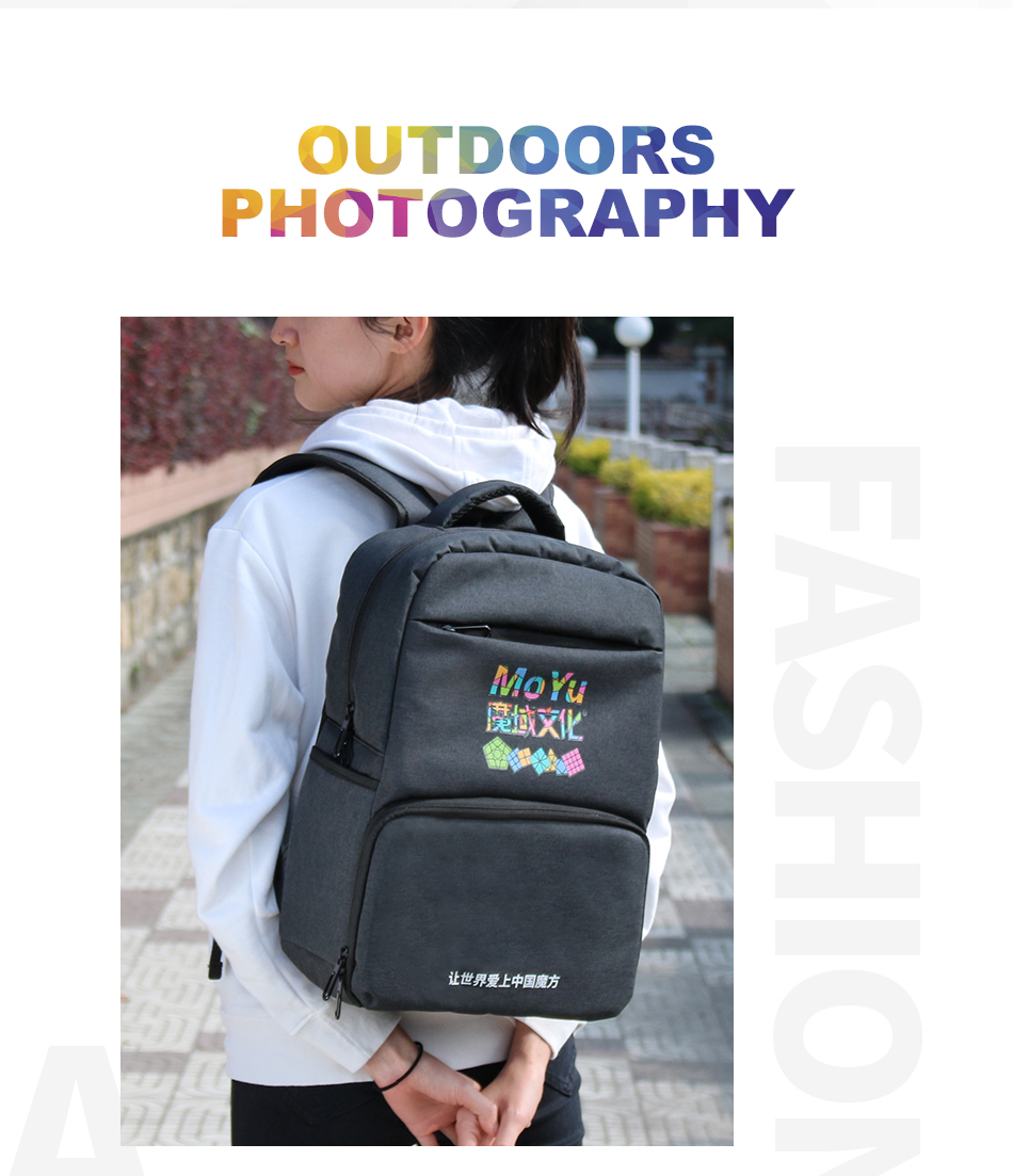 Moyu backpack for cube 15