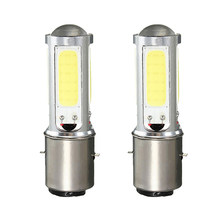 2 Pcs 12V DC White COB LED CHIP For Motorcycle/Moped/ATV/RV/Car Headlight Bulb Fog Light Repace BA20D H6 E301(China)