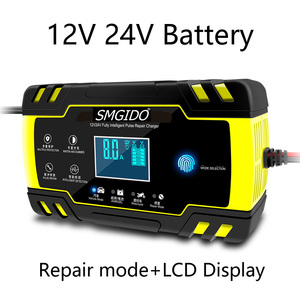 Fully automatic Car Battery Ch