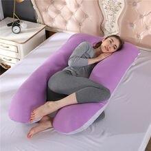100% хлопок Подушка для беременных поддерживающая сна женщин