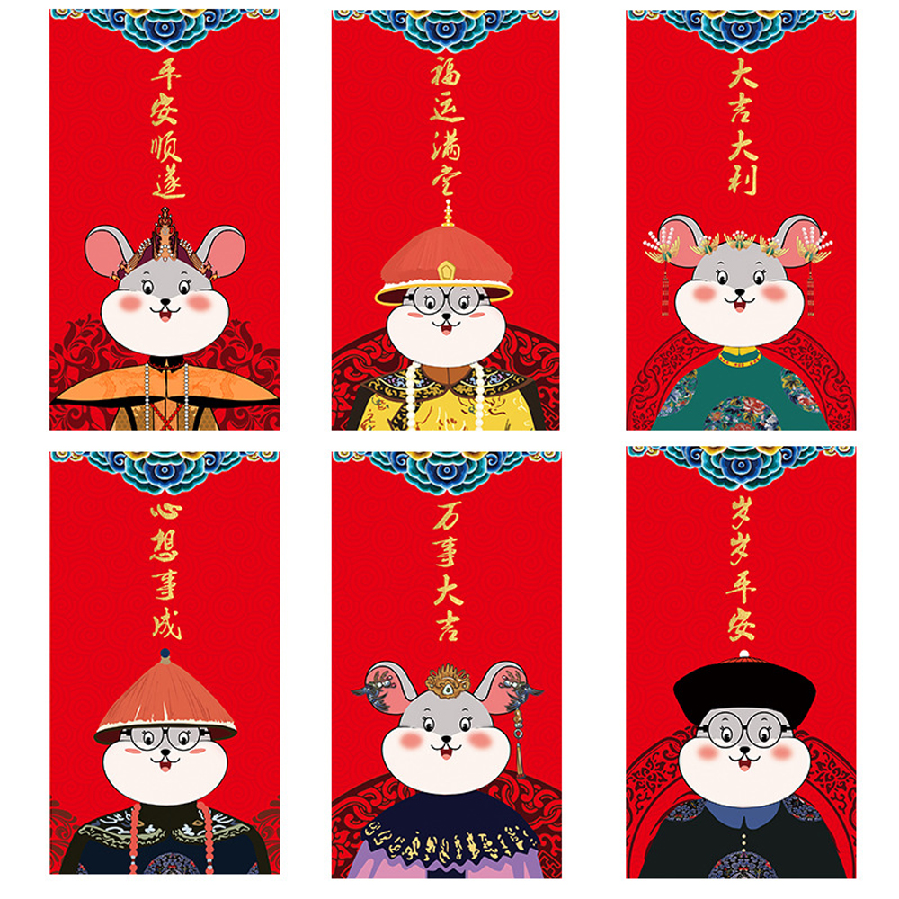 Pack of 10 Deluxe LUCKY Red Envelopes CHINESE NEW YEAR Small  10 x 7cm