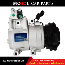 HS15 Auto Air Conditioner Compressor AC For Hyundai Tucson Elantra 97701-09000 97701-2C100 97701-2D100 97701-2E000 F500-AKYBD-02
