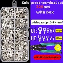 320 pièces en boîte avec outil de sertissage, pince, terminal pressé à froid, fil de nez en cuivre en forme de O en forme de U, connecteur d'alimentation 0.5-4mm carré