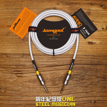 Samgool+ electric guitar cable noise reduction line box xylophone musical instrument audio source 12awg