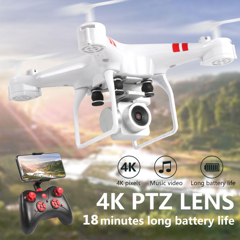 KY101D 4K 1080P Video HD Camera RC Drone Stable Gimbal WIFI Quadcopter FPV Headless Mode 18min Flying Time Aircraft With Tripod