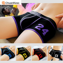 NBA Football Letter Panties Sports Shorts Korean Men #8217 s Underwear Running Boxers Breathable Comfort Trends 95 cotton men #8217 s cheap chuanlkesc Boxer Shorts CK-ZQL013 Solid spandex