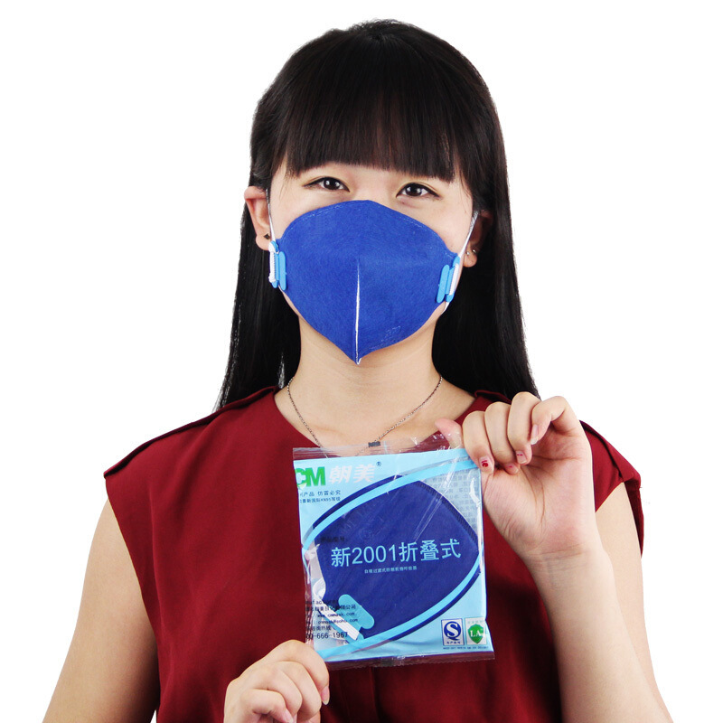 CM 2001 Face Mask Anti-fog Haze PM2.5 Disposable Nonwoven Mask Individual Package CM Face Mask