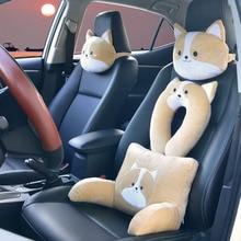 Corgi Shiba Inu Cartoon Car Headrest Neck Pillow Pair U Shaped Pillow Car Lumbar Pillow Four Seasons Cute Pillow