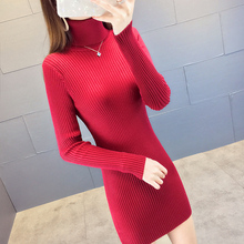 Sweater Dress Women Turtleneck Knitted Long Pullover Winter Clothes Warm Wear 2019