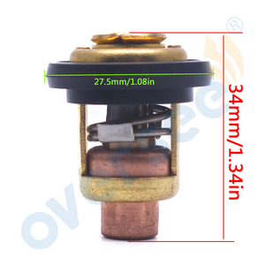 Image 2 - 66M 12411 Thermostat 60 Degrees 140F For Yamaha Outboard Motor 4 stroke 66M 12411 00 ,6F5 12411 03