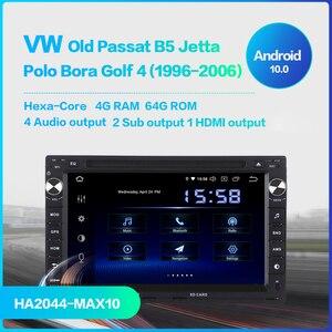 Image 2 - داسايتا 2 الدين أندرويد 10.0 مشغل أسطوانات للسيارة ريو لشركة فولكس فاجن باسات (MK5) جيتا بورا/بولو (MK3 ، 4) جولف (MK4) سيتي جولف ، شيكو شاران الناقل