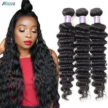 Cheveux brésiliens de vague profonde paquets Allove cheveux humains bouclés profonds tisse 100% cheveux humains naturels paquets non-remy Extensions de cheveux