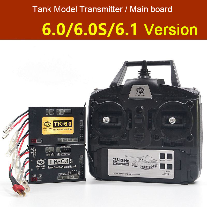 Transmitter Remote Controller+ 6.0/6.0S/6.1S Multi-function Main Control Board For Heng Long 1/16 RC Tank Model HL Spare Parts
