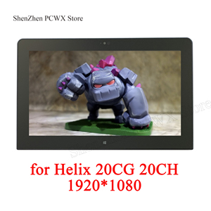 for Helix 2 20CG 20CH 11.6