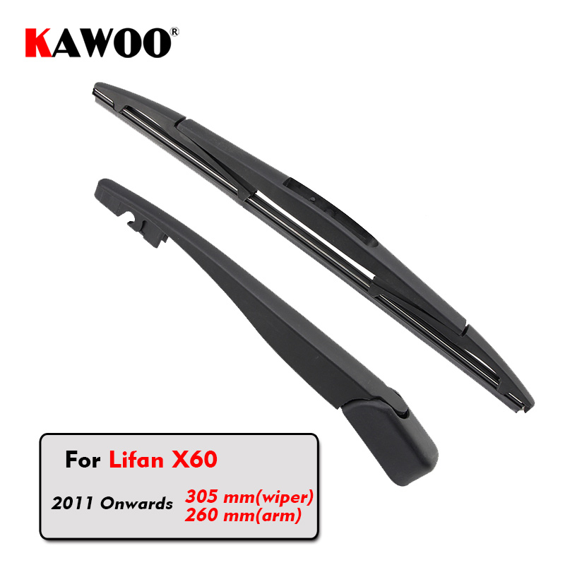 KAWOO Car Rear Wiper Blades Back Window Wipers Arm For Lifan X60 Hatchback  2011 Onwards  305mm Auto Windscreen Blade Styling