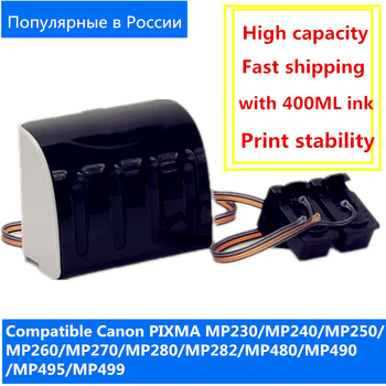 Compatible PG510 CL511 Printer Ink Supply System for Canon PIXMA MP230/MP240/MP250/MP260/MP270/MP280/MP282/MP480/MP490/MP495 hisaint 3pack pg510 cl511 compatible ink cartridge pg 510 cl 511 for canon pixma ip2700 mp240 mp250 mp260 mp270 mp280 printer