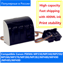Совместимая чернильная система принтера PG510 CL511 для Canon PIXMA MP230/MP240/MP250/MP260/MP270/MP280/MP282/MP480/MP490/MP495