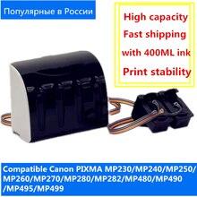 Sistema de suministro de tinta de impresora Compatible, PG510, CL511, para Canon PIXMA, MP230/MP240/MP250/MP260/MP270/MP280/MP282/MP480/MP490/MP495