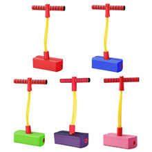 JOCESTYLE Antiskid Funny Foam Jumper Outdoor Safety Training Pogo Stick Sports Exercise Kids Bounce Toys with LED Flash Dropship(China)