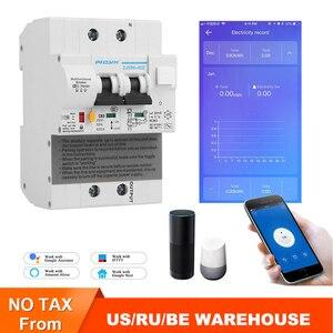 2p WiFi ток утечки умный выключатель с контролем энергии и функцией счетчика для Amazon Alexa и Google home