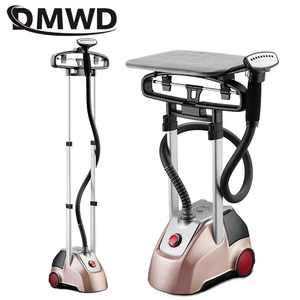 DMWD Household Garment Steamer