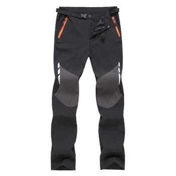 Nowy Trekking spodnie szybkoschnące mężczyźni odkryty wędkowanie spodnie do wędrówek pieszych lato cienkie luźny czarny szary Armygreen męskie spodnie sportowe M-4XL rozmiar tanie i dobre opinie Poliester Zipper fly Pełnej długości 19136 Camping i piesze wycieczki Pasuje prawda na wymiar weź swój normalny rozmiar