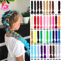 Dream Like Jumbo Braid Hair 24inch Pure/Ombre Color Synthetic Braiding Hair Kanekalone Extensions Heat Resistant Fiber Wholesale 1