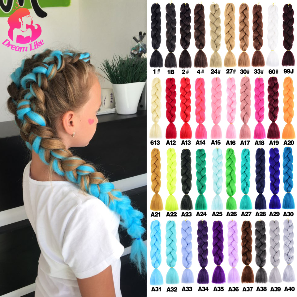 Dream Like Jumbo Braid Hair 24inch Pure/Ombre Color Synthetic Braiding Hair Kanekalone Extensions Heat Resistant Fiber Wholesale