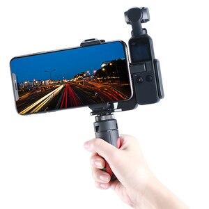 Image 4 - Mini trípode portátil Ulanzi para DJI Osmo, mango de cámara de bolsillo, Clip de montaje para teléfono, soporte de escritorio, accesorios para trípode