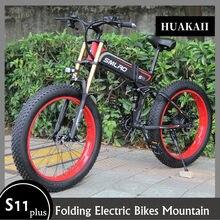 Bicicletta elettrica pieghevole 26 pollici 1000W 48V13ah città montagna batteria al litio batteria elettrica di alta qualità versione di aggiornamento auto utilizza freni a disco idraulici bici da uomo calda