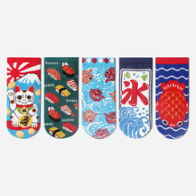 Auspicious Good Luck Series Spring and Summer Boat Socks Cotton Trend Fashion 2019 Invisible All Goes Well