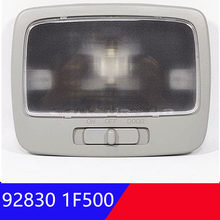 Genuine Interior Room Lamp Light Assy for kia Sportage 2005 2006 2007 2008 2009 2010 Beige gray 92830 1F500 928301F500