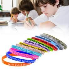 12 pçs/pçs/set tables multiplicação silicone macio pulseira aprender matemática educação pulseira para crianças pré-escolar auxiliares de ensino brinquedo matemática