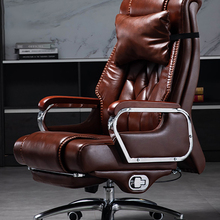 Boss Chair Can Lie-Down Liftable Rotary Business Soft 360-