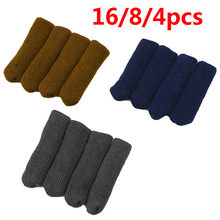 16/8/4pcs Furniture Caster Cups Covers Protector Socks Pads Polyester Table Chair Legs Feet Covers 12x4cm Blue/Brown/Grey(China)