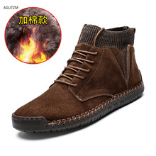 Casual shoes Classic Winter Men Ankle Boots Comfortable Thick Plush Warm Men Snow Boots Autumn Outdoor Man Motorcycle Boots z327 mycolen new fashion keep warm cotton ankle boots autumn winter motorcycle boots snow men shoes with zipper erkek bot ayakkabi