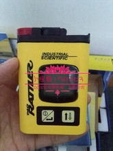 цена на American British Cisco T40 single gas detector T40-H2S hydrogen sulfide detector hydrogen sulfide alarm